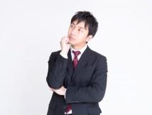 中小企業の節税のミカタ〜設備投資の優遇税制〜
