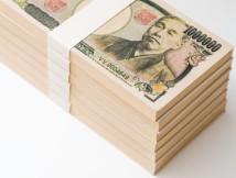 相続時精算課税のメリットとデメリット