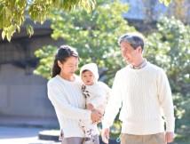 子・孫への教育資金の援助は1500万円まで非課税~教育資金の一括贈与~