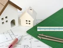 マイホームを建築する時に活用できる非課税制度~住宅取得等資金の贈与~