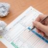 相続に伴う個人事業者の消費税の申告及び手続について