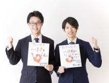 新人社員の成長日記⑨~写真撮影~