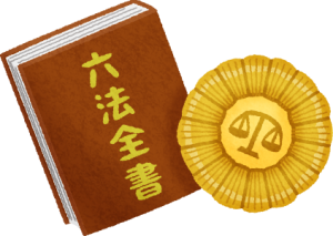 compendium-of-laws-attorneys-badge