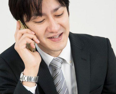 24時間無料で相談を受けてくれる税理士事務所は? | 税理士に相談する方法や、相談する際の心得について解説します。