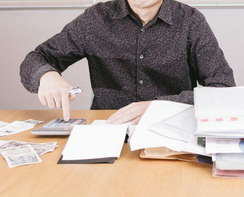 年末調整は税理士に依頼するべき? | 料金の相場はどのくらいか
